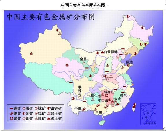 延安宝塔区马东川地图